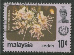 STAMP STATION PERTH Kedah #123 Sultan Abdul Halim Flowers Used 1979