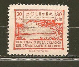 Bolivia Type A161 30CTS Mint No Gum