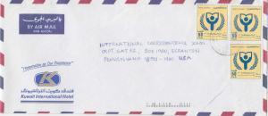 Kuwait 50f International Literacy Year (3) c1992 Kuwait General Post Office A...