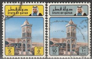 Qatar #626-7 F-VF Used CV $13.75 (105)