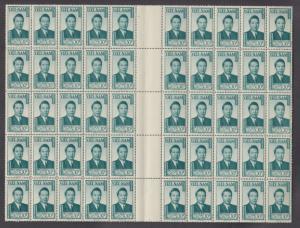 South Vietnam 1951.3 Values S.M. Bao Dai Complete Sheets x50 MNH (White Dry Gum)