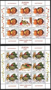 Yugoslavia. 2005. Small sheet 3269-70. Gastronomy, Europe-sept. MNH.