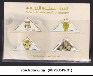 TUNISIA - 2015 TRADITIONAL POTTERY OF TUNISIA - MINIATURE SHEET MNH IMPERF