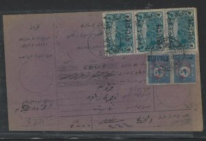 TURKEY SILESIA COVER (PP0605B)  5 VALUES CILICIE ON RETURN REPLY CARD,  RARE !!