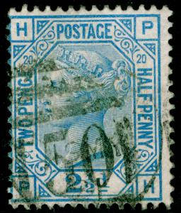 SG142, 2½d blue PLATE 20, USED. Cat £45. PH