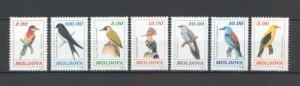 Moldova 1993 Birds 7 MNH stamp
