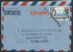 SOLOMON IS 1957 8d on formular airletter BARAKOMA AIRFIELD cancel..........12762