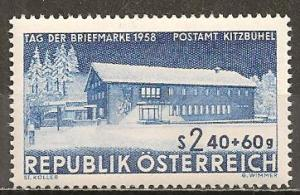 Austria #B300 Mint Never Hinged VF (ST296)