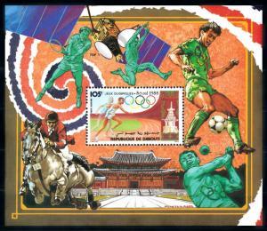 [92358] Djibouti 1988 Olympic Games Seoul Athletics Tennis Football Sheet MNH