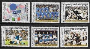 Cambodia 2066-71 Soccer Mint NH