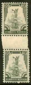 MEXICO 796 20cents Vertical Gutter Pair Wmk S.H.C.P. MNH