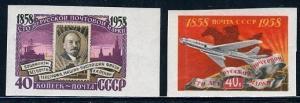 RUSSIA SCOTT# 2100-1 MI# 2118-9B IMPERF MINT NEVER HINGED AS SHOWN