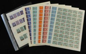 PARAGUAY 1960 Human Rights +Airs (350) +6 Minisheets Imperf Perf  MNH PY15