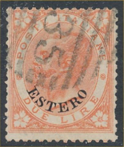 ITALY OFFICES ABROAD #11 USED AVE BLUNT PERFS, FORGED CANCELS EXIST SCOTT CATALO