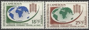Cameroun B37-8  MNH  UN Freedom From Hunger
