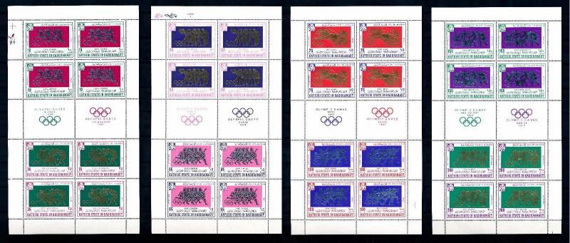 [65801] Aden Kathiri State in Hadhramaut 1967 Olympic Games 4 Compl. Sheets MNH