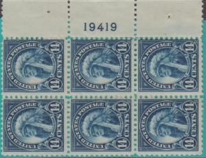 UNITED STATE 565 MINT NEVER HINGED OG ** NO FAULTS INCREDIBLE !