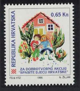 Croatia Obligatory Tax Save Croatian Children Fund 1v issue 1996 SG#452