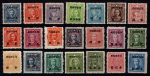 China 1946 Taiwan, Stamps of China with Surch., Part Set [Unused]