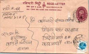 Nepal Postal Stationery Flower Chitawan cds