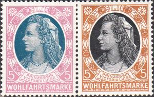 Germany  - Princess Victoria Luise  Labels MNH