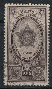 Russia #1341A  CV $5.25