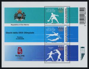 San Marino 1758 MNH Summer Olympics, Sports, Swimming