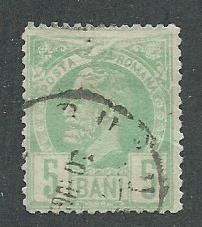 1835 Romania Scott Catalog Number 77 Used