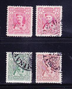 Montenegro 78, 84-86 U Prince Nicolas I