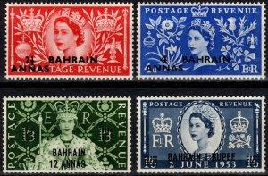 Bahrain #92-5 MNH CV $15.25 (X2547)