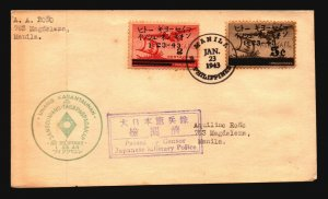 Philippines 1943 Occupation Series FDC - L4829