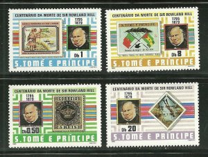 St. Thomas & Prince Islands MNH 573-6 Sir Rowland Hill SCV 8.80