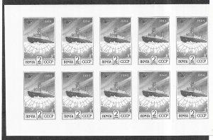 Russia #6016B 2r Artic Map Sheet of 10, Imperf (MNH) CV $10.00