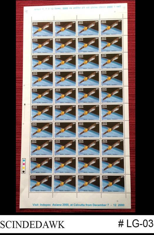 INDIA 2000 INDIA SPACE PROGRAMME SG#1951 TRAFFIC LIGHT SHEETLET (40 STAMPS) MNH