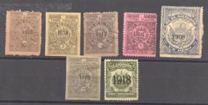 El Salvador, 1908 to 1918, Lof of 7 Municipal stamps, mint, no gum