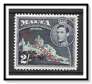 Malta #219 Self-Government Issue MH