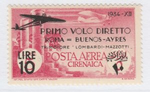 Italy Colony Cirenaica Air Post 1934 Roma-Buenos Aires 10L on 5L MNH** A19P6F311