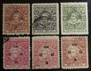 Cochin India Feudatory State Scott#O59-O61, O90(2), O92 F/VF Used Cat. $1.85