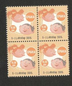 SERBIA-MNH** BLOCK OF 4 TAX STAMPS-CHILDREN'S WEEK-2009.
