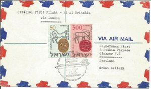 EL AL Israel Airlines Britannia 1st Flight To London Air Mail Cover 1957 Z10300