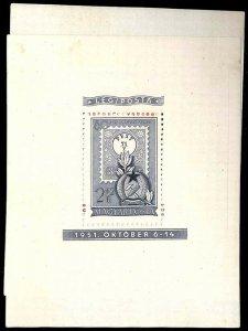 HUNGARY CB13-14  Mint (ID # 96573)