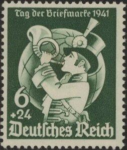 Stamp Germany Mi 762 Sc B188 1940 WWII Fascism Collecting Day World Globe MNG
