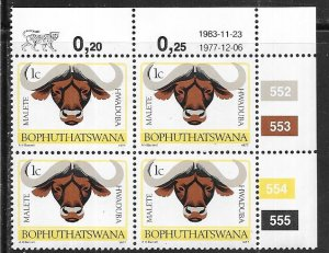 South Africa-Bophuthatswana #5 1c Water Buffalo block of 4 (MNH) CV $1.25