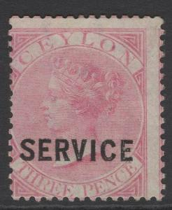 CEYLON SGO7 1869 3d CARMINE-ROSE MTD MINT WITH CERTIFICATE