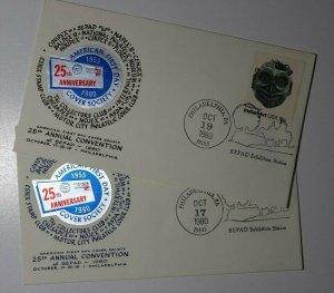 American FDC 25th Anniv SEPAD Phiadelphia PA 1980 Philatelic Expo Cachet Cover