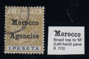 Morocco Agencies, SG 15b, used Broad Top to M variety