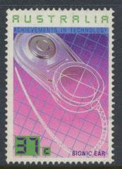 SG 1082  SC# 1036  Used  - Technology Achievements Bionic Ear