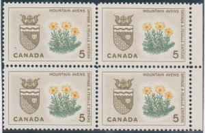 Canada - #429 x 100 5c Mountain Avens - VF-NH