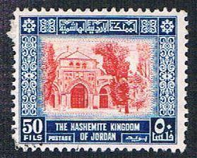 Jordan 314 Used Al Aqsa Mosque (BP605)