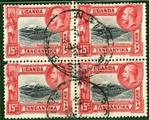 British KUT KGV Stamps SG.113 15c (1935) BLOCK OF FOUR Used KILIMANJARO BLUE121